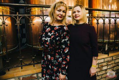 «Дыхание ночи»: русская вечеринка «Matreshka Party», 12 октября 2018 - Ресторан «Максимилианс» Челябинск - 22