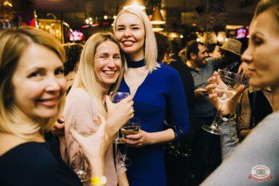 «Дыхание ночи»: русская вечеринка «Matreshka Party», 12 октября 2018 - Ресторан «Максимилианс» Челябинск - 23