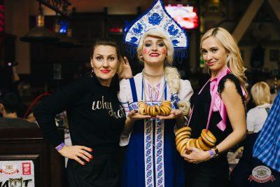 «Дыхание ночи»: русская вечеринка «Matreshka Party», 12 октября 2018 - Ресторан «Максимилианс» Челябинск - 24