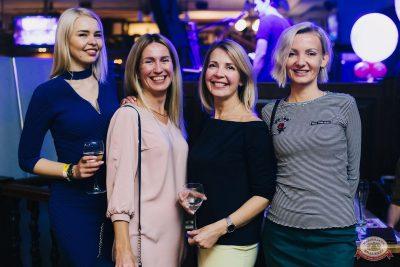 «Дыхание ночи»: русская вечеринка «Matreshka Party», 12 октября 2018 - Ресторан «Максимилианс» Челябинск - 25