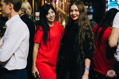 «Дыхание ночи»: русская вечеринка «Matreshka Party», 12 октября 2018 - Ресторан «Максимилианс» Челябинск - 30