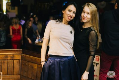 «Дыхание ночи»: русская вечеринка «Matreshka Party», 12 октября 2018 - Ресторан «Максимилианс» Челябинск - 37