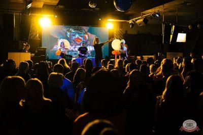 «Дыхание ночи»: русская вечеринка «Matreshka Party», 12 октября 2018 - Ресторан «Максимилианс» Челябинск - 4
