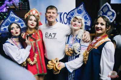 «Дыхание ночи»: русская вечеринка «Matreshka Party», 12 октября 2018 - Ресторан «Максимилианс» Челябинск - 41