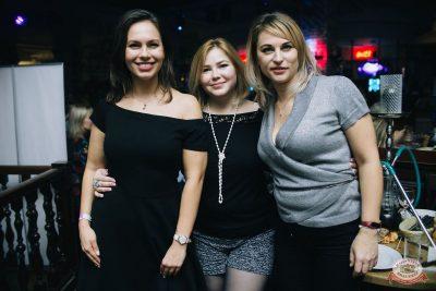 «Дыхание ночи»: русская вечеринка «Matreshka Party», 12 октября 2018 - Ресторан «Максимилианс» Челябинск - 42