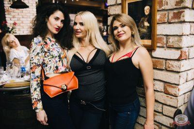 «Дыхание ночи»: русская вечеринка «Matreshka Party», 12 октября 2018 - Ресторан «Максимилианс» Челябинск - 44