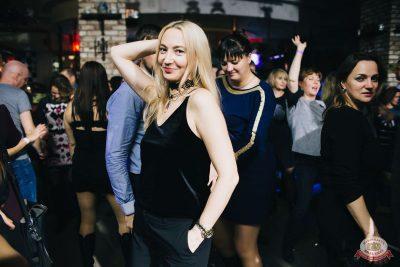 «Дыхание ночи»: русская вечеринка «Matreshka Party», 12 октября 2018 - Ресторан «Максимилианс» Челябинск - 47