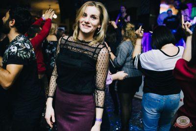 «Дыхание ночи»: русская вечеринка «Matreshka Party», 12 октября 2018 - Ресторан «Максимилианс» Челябинск - 48