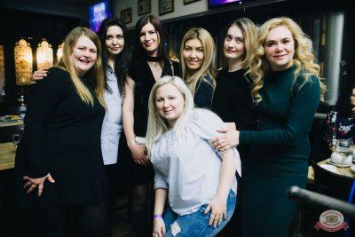 «Дыхание ночи»: русская вечеринка «Matreshka Party», 12 октября 2018 - Ресторан «Максимилианс» Челябинск - 49