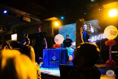 «Дыхание ночи»: русская вечеринка «Matreshka Party», 12 октября 2018 - Ресторан «Максимилианс» Челябинск - 5