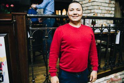 «Дыхание ночи»: русская вечеринка «Matreshka Party», 12 октября 2018 - Ресторан «Максимилианс» Челябинск - 51