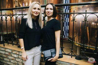 «Дыхание ночи»: русская вечеринка «Matreshka Party», 12 октября 2018 - Ресторан «Максимилианс» Челябинск - 53