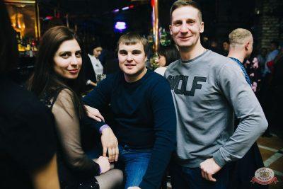 «Дыхание ночи»: русская вечеринка «Matreshka Party», 12 октября 2018 - Ресторан «Максимилианс» Челябинск - 57