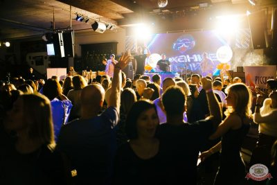 «Дыхание ночи»: русская вечеринка «Matreshka Party», 12 октября 2018 - Ресторан «Максимилианс» Челябинск - 6