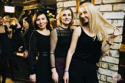 «Дыхание ночи»: русская вечеринка «Matreshka Party», 12 октября 2018 - Ресторан «Максимилианс» Челябинск - 60
