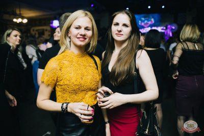 «Дыхание ночи»: русская вечеринка «Matreshka Party», 12 октября 2018 - Ресторан «Максимилианс» Челябинск - 61