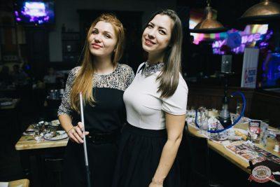 «Дыхание ночи»: русская вечеринка «Matreshka Party», 12 октября 2018 - Ресторан «Максимилианс» Челябинск - 63