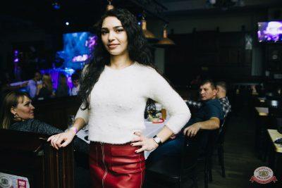 «Дыхание ночи»: русская вечеринка «Matreshka Party», 12 октября 2018 - Ресторан «Максимилианс» Челябинск - 66
