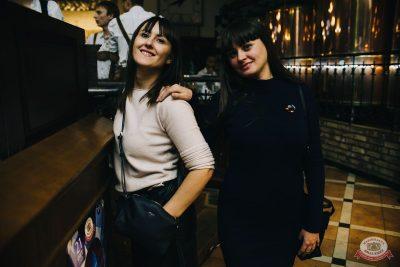 «Дыхание ночи»: русская вечеринка «Matreshka Party», 12 октября 2018 - Ресторан «Максимилианс» Челябинск - 67