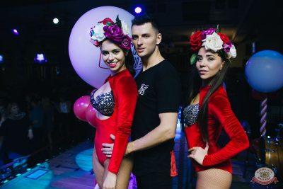 «Дыхание ночи»: русская вечеринка «Matreshka Party», 12 октября 2018 - Ресторан «Максимилианс» Челябинск - 7