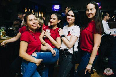 «Дыхание ночи»: русская вечеринка «Matreshka Party», 12 октября 2018 - Ресторан «Максимилианс» Челябинск - 71