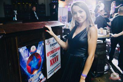«Дыхание ночи»: русская вечеринка «Matreshka Party», 12 октября 2018 - Ресторан «Максимилианс» Челябинск - 73