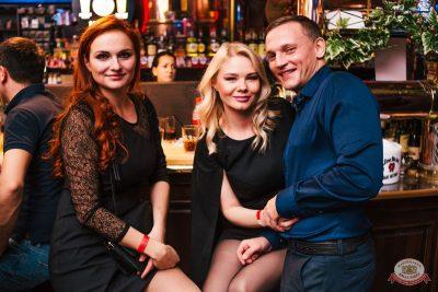 «Дыхание ночи»: Dj Haipa, 13 октября 2018 - Ресторан «Максимилианс» Челябинск - 11
