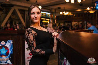 «Дыхание ночи»: Dj Haipa, 13 октября 2018 - Ресторан «Максимилианс» Челябинск - 14