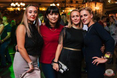 «Дыхание ночи»: Dj Haipa, 13 октября 2018 - Ресторан «Максимилианс» Челябинск - 17