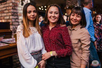 «Дыхание ночи»: Dj Haipa, 13 октября 2018 - Ресторан «Максимилианс» Челябинск - 18