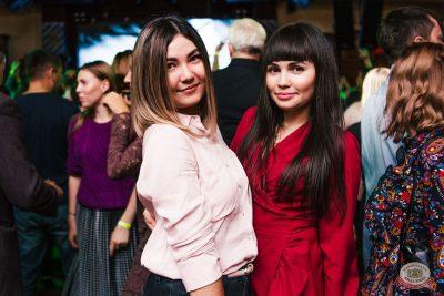 «Дыхание ночи»: Dj Haipa, 13 октября 2018 - Ресторан «Максимилианс» Челябинск - 21