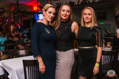 «Дыхание ночи»: Dj Haipa, 13 октября 2018 - Ресторан «Максимилианс» Челябинск - 22