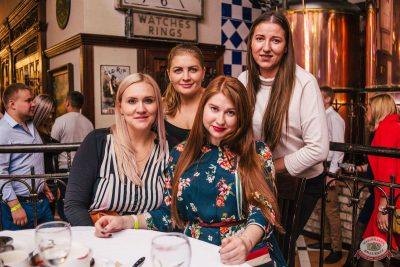«Дыхание ночи»: Dj Haipa, 13 октября 2018 - Ресторан «Максимилианс» Челябинск - 24