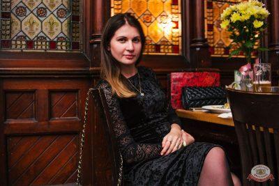 «Дыхание ночи»: Dj Haipa, 13 октября 2018 - Ресторан «Максимилианс» Челябинск - 28