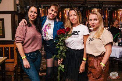 «Дыхание ночи»: Dj Haipa, 13 октября 2018 - Ресторан «Максимилианс» Челябинск - 31