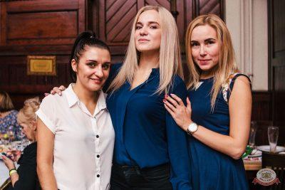 «Дыхание ночи»: Dj Haipa, 13 октября 2018 - Ресторан «Максимилианс» Челябинск - 32