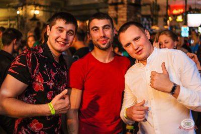 «Дыхание ночи»: Dj Haipa, 13 октября 2018 - Ресторан «Максимилианс» Челябинск - 39