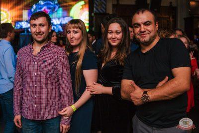 «Дыхание ночи»: Dj Haipa, 13 октября 2018 - Ресторан «Максимилианс» Челябинск - 40