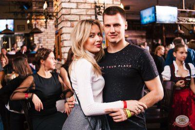 «Дыхание ночи»: Dj Haipa, 13 октября 2018 - Ресторан «Максимилианс» Челябинск - 43