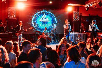«Дыхание ночи»: Dj Haipa, 13 октября 2018 - Ресторан «Максимилианс» Челябинск - 8