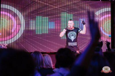 Группа «КАР-МЭН», 18 октября 2018 - Ресторан «Максимилианс» Челябинск - 0003