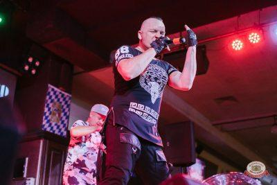 Группа «КАР-МЭН», 18 октября 2018 - Ресторан «Максимилианс» Челябинск - 0006