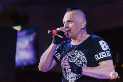 Группа «КАР-МЭН», 18 октября 2018 - Ресторан «Максимилианс» Челябинск - 0012
