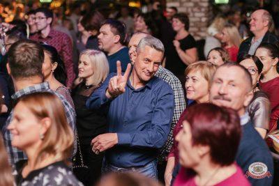 Группа «КАР-МЭН», 18 октября 2018 - Ресторан «Максимилианс» Челябинск - 0018