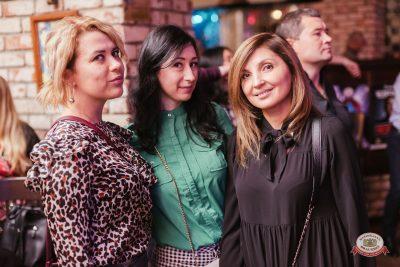 Группа «КАР-МЭН», 18 октября 2018 - Ресторан «Максимилианс» Челябинск - 0024