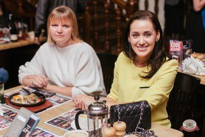 Группа «КАР-МЭН», 18 октября 2018 - Ресторан «Максимилианс» Челябинск - 0030