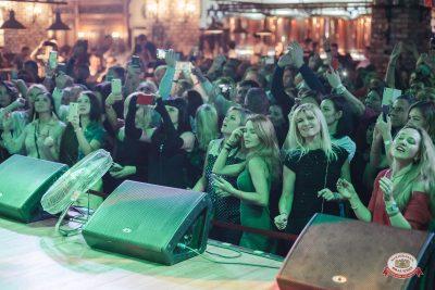 Группа «КАР-МЭН», 18 октября 2018 - Ресторан «Максимилианс» Челябинск - 0031