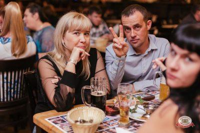 Группа «КАР-МЭН», 18 октября 2018 - Ресторан «Максимилианс» Челябинск - 0039