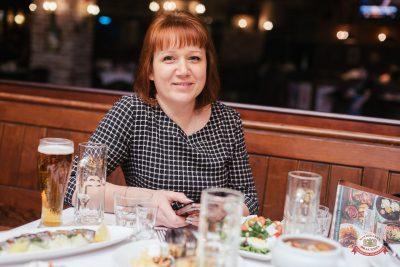 Группа «КАР-МЭН», 18 октября 2018 - Ресторан «Максимилианс» Челябинск - 0043