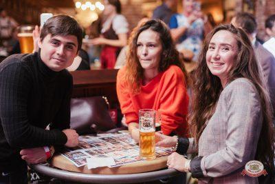 Группа «КАР-МЭН», 18 октября 2018 - Ресторан «Максимилианс» Челябинск - 0044